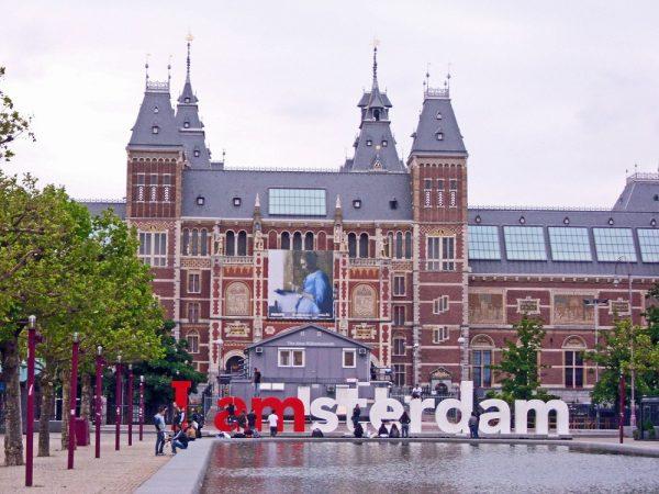 Как поступить в лучшие университеты Нидерландов