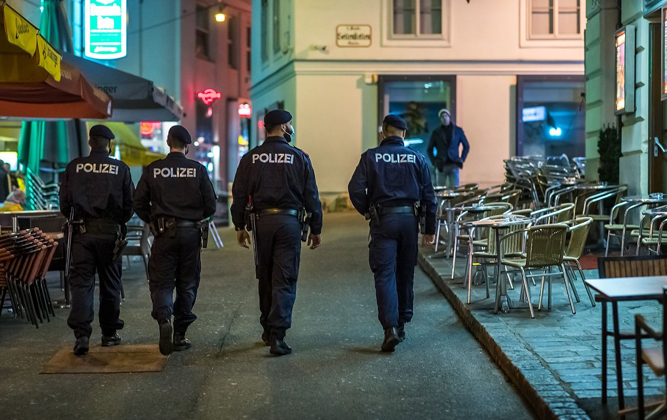 Теракт в Вене: в Австрии задержали еще двух подозреваемых