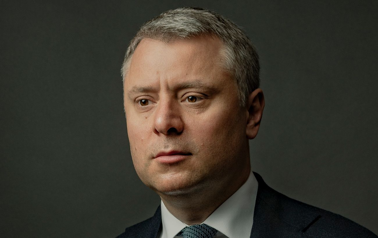 Витренко назначили исполняющим обязанности главы Минэнерго, Буславец - уволили