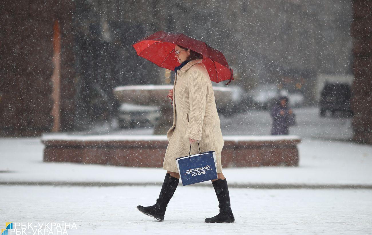 Украину сегодня накроют дожди и мокрый снег