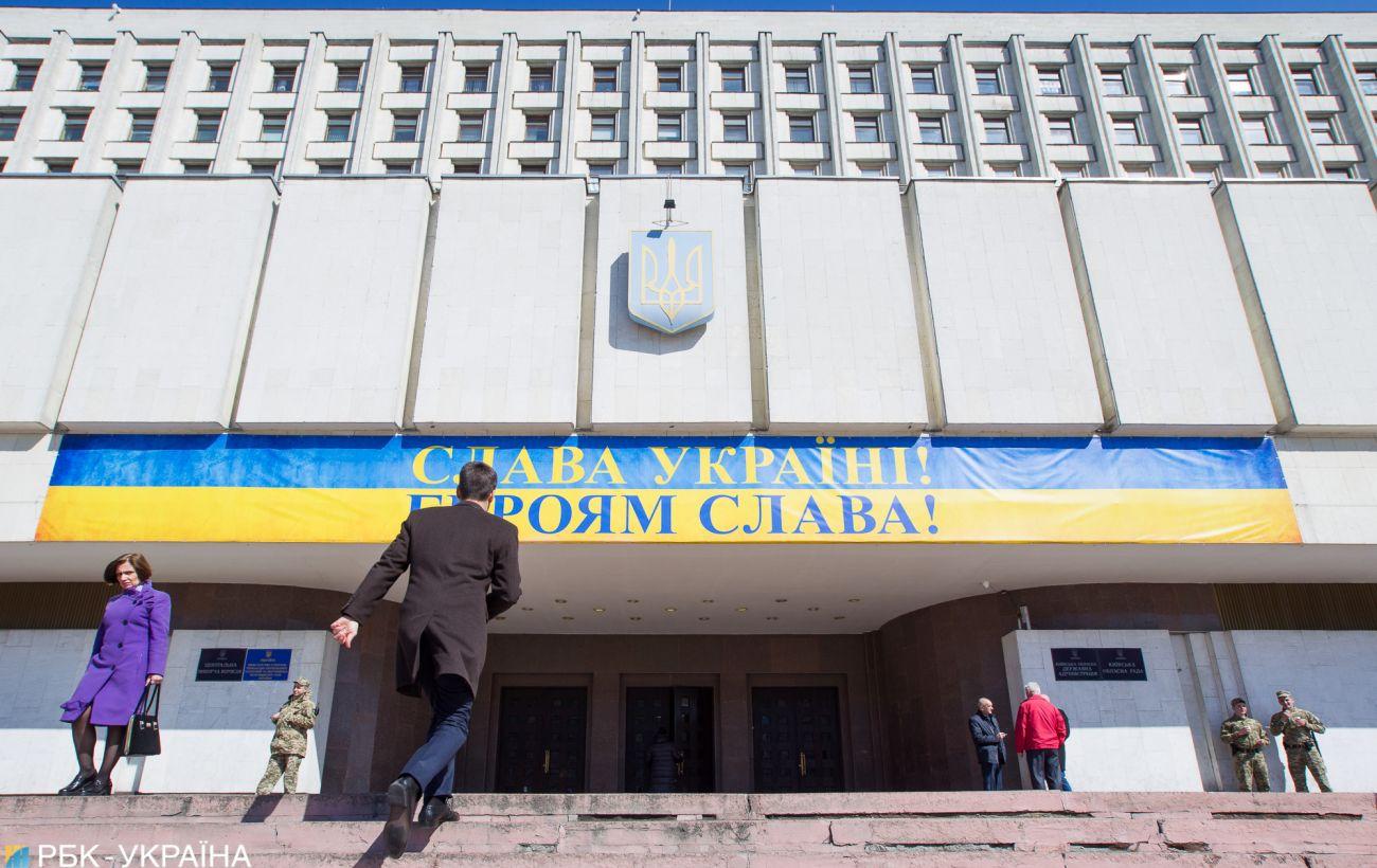 ЦИК назначил довыборы в Раду в 50 округе Донецкой области