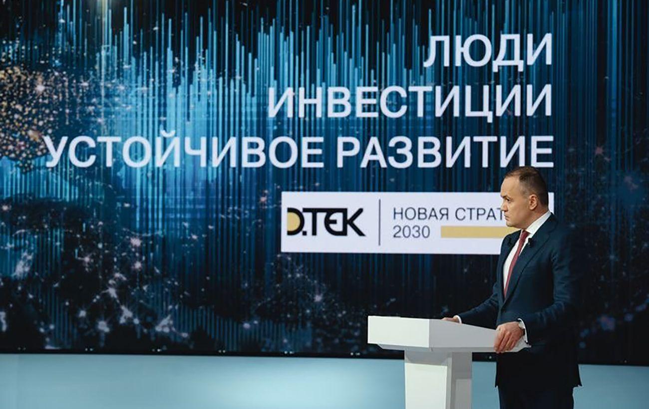 В ближайшие 10 лет ДТЭК трансформируется в более экологичный, эффективный и технологичный бизнес, - Тимченко