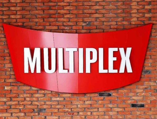 вывеска Multiplex