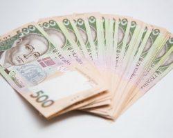 Показатель зарплаты для расчета пенсий снизился на 250 гривен