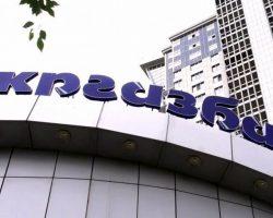 Старт приватизации госбанков: IFC войдет в капитал Укргазбанка