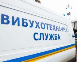 Массовое минирование детсадов в Одессе: полиция завершила проверку
