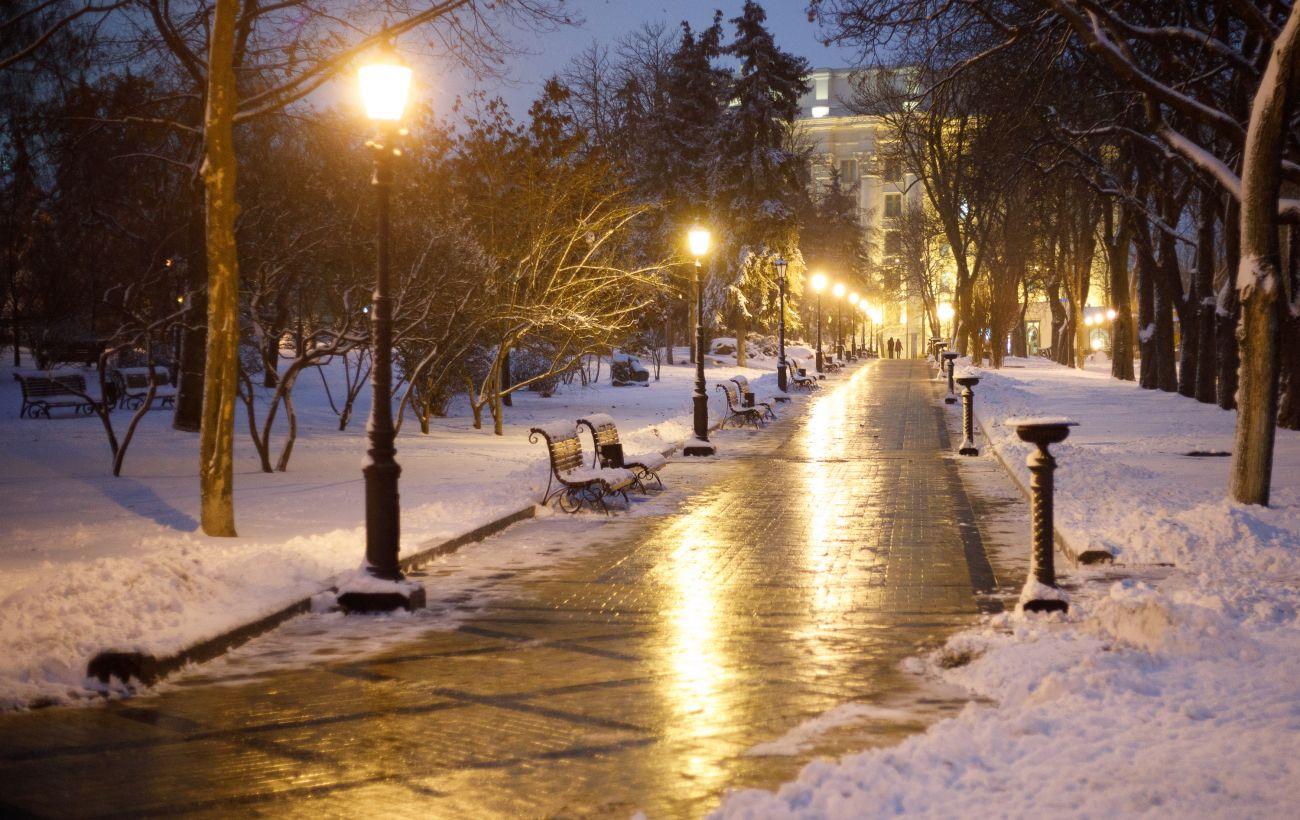 Мокрый снег в двух областях и мороз: прогноз погоды на сегодня