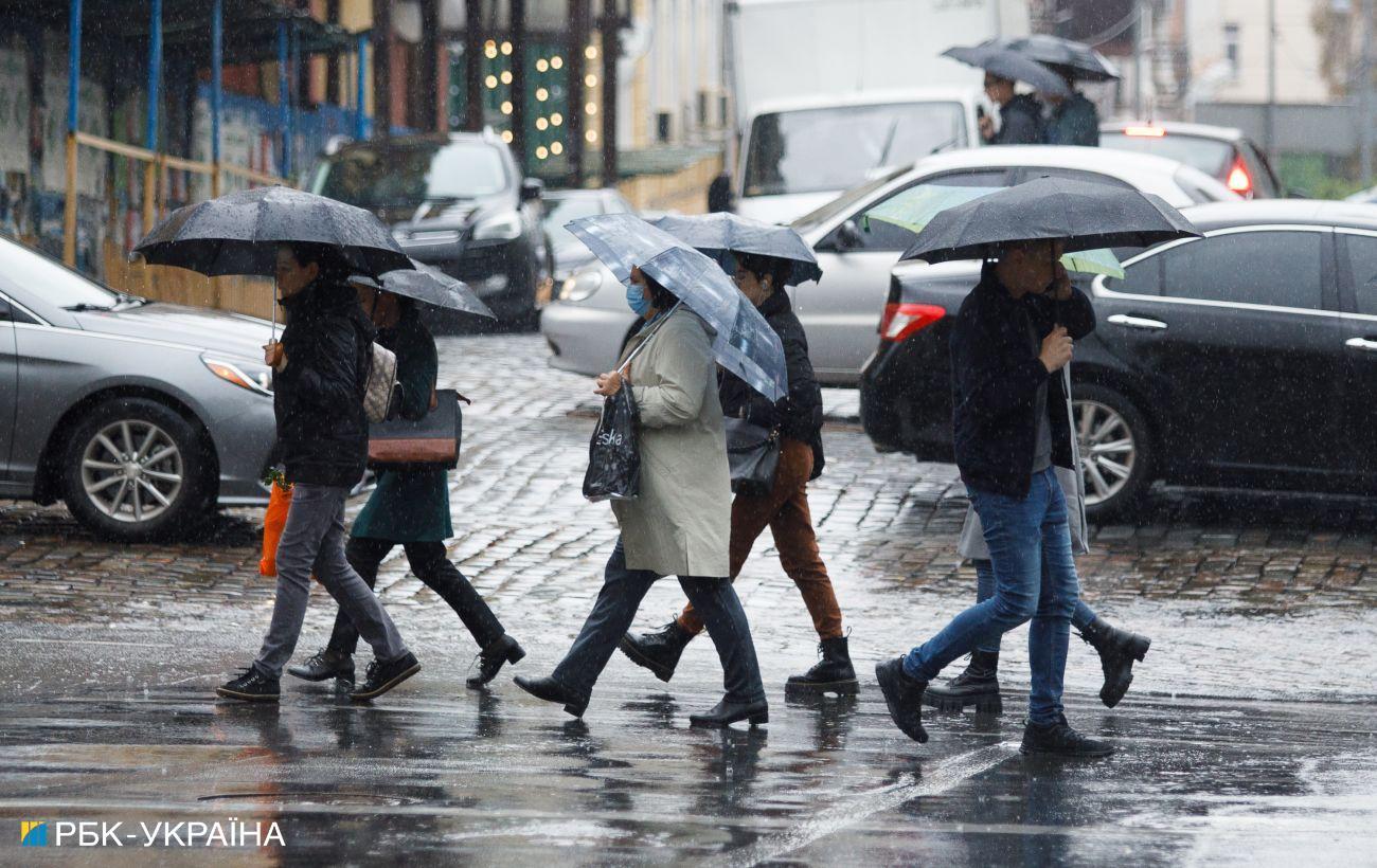 Облачно, дожди и до +5: прогноз погоды на сегодня