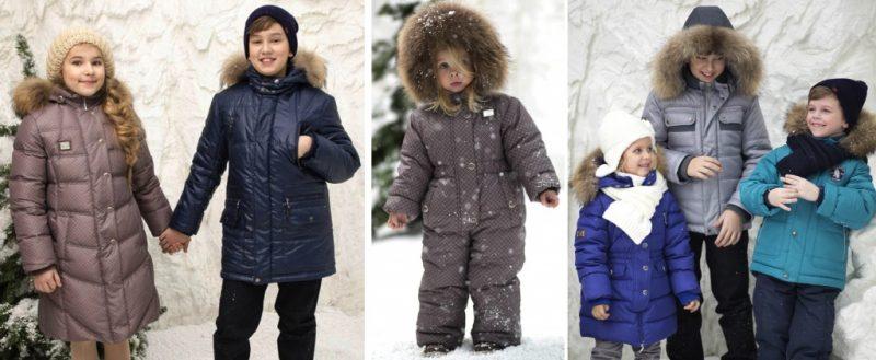 Купить детские куртки оптом