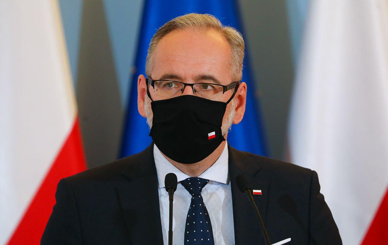 Польша зафиксировала первое тяжелое осложнение после вакцины от COVID