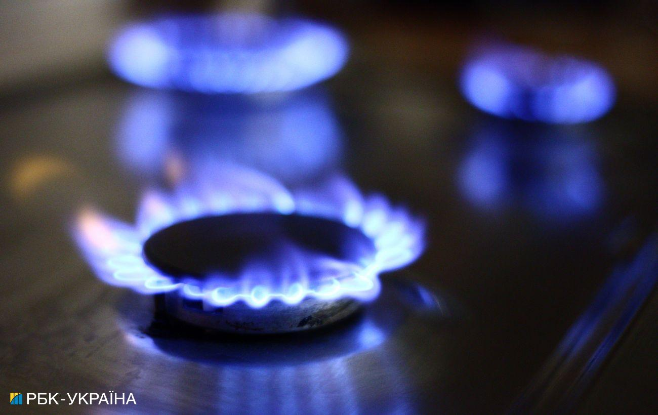 Регулятор впервые лишил лицензии поставщика газа: злоупотреблял на рынке