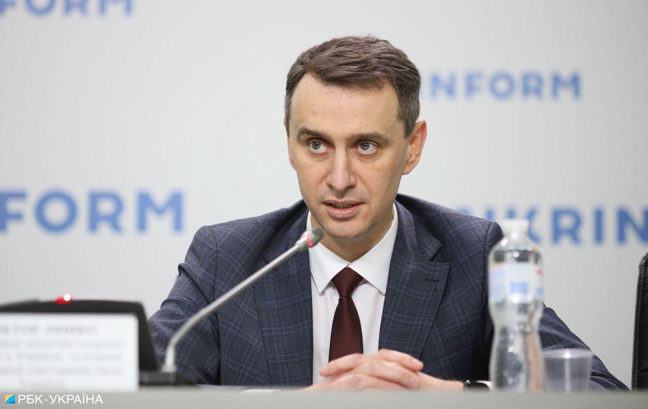 В Украине зарегистрировали вторую вакцину от COVID: какую