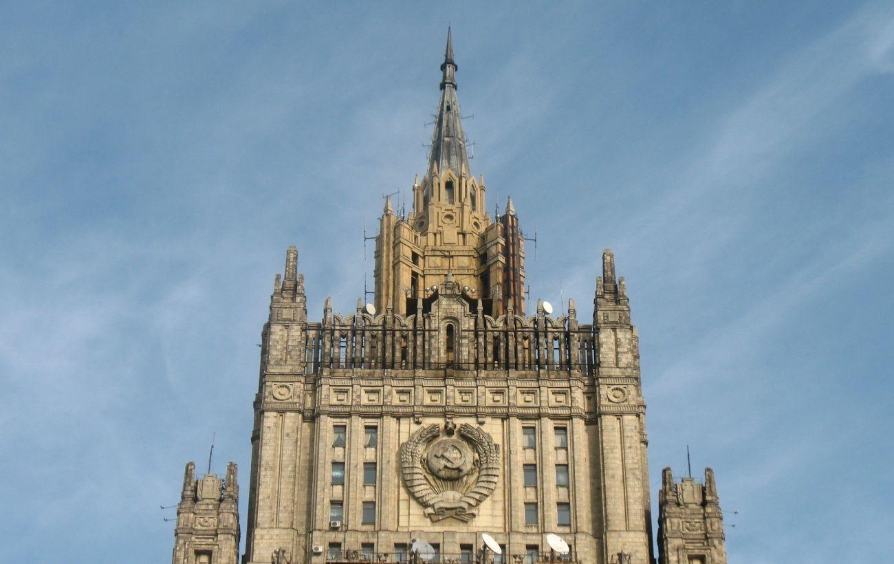 МИД России объяснил слова Лаврова о намерении разорвать отношения с ЕС
