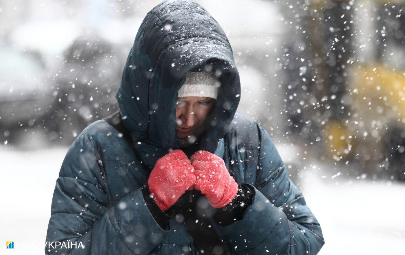 Снег и гололедица: погода в Киеве завтра ухудшится