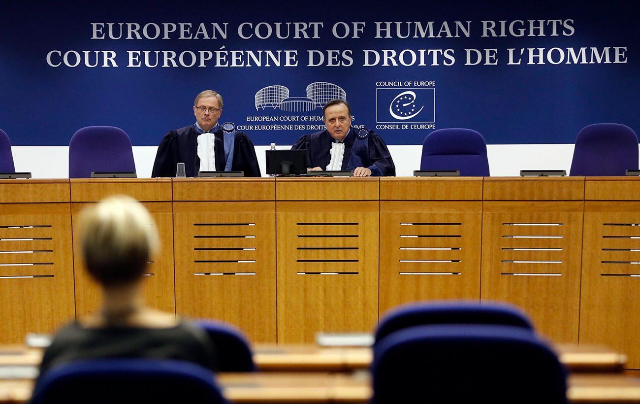 Конкурс на кандидата в судьи ЕСПЧ: когда начнется прием документов