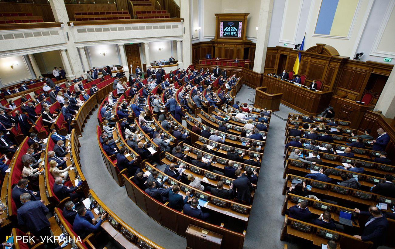 Рада не смогла ограничить число представлений в ВР на назначение министра