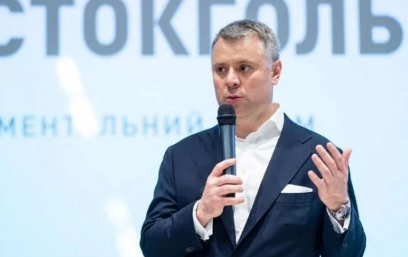 Добытый в Украине газ не экспортируется, - Витренко
