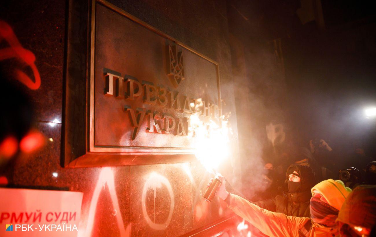 Акция под Офисом президента в поддержку Стерненко: мнение украинцев