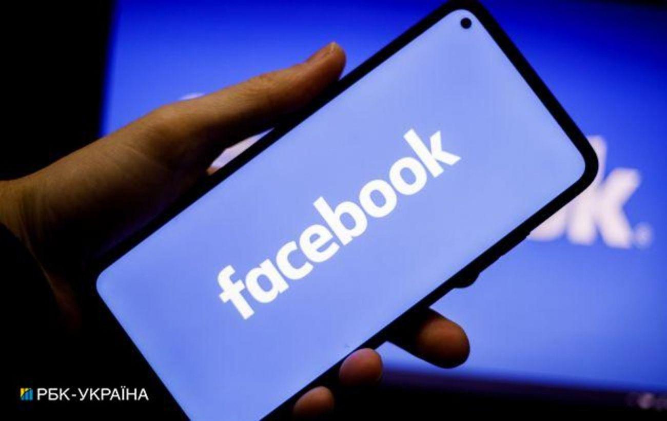 Facebook начинает удалять рекомендации политических групп