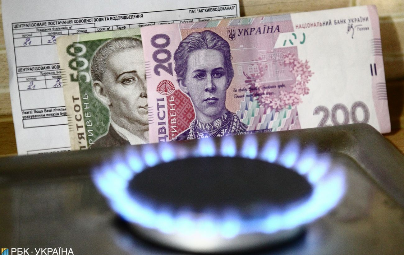 Годовой тариф на газ и субсидии по новым правилам: что изменится с 1 мая