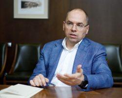 Степанову доверяет менее 20% украинцев, - опрос