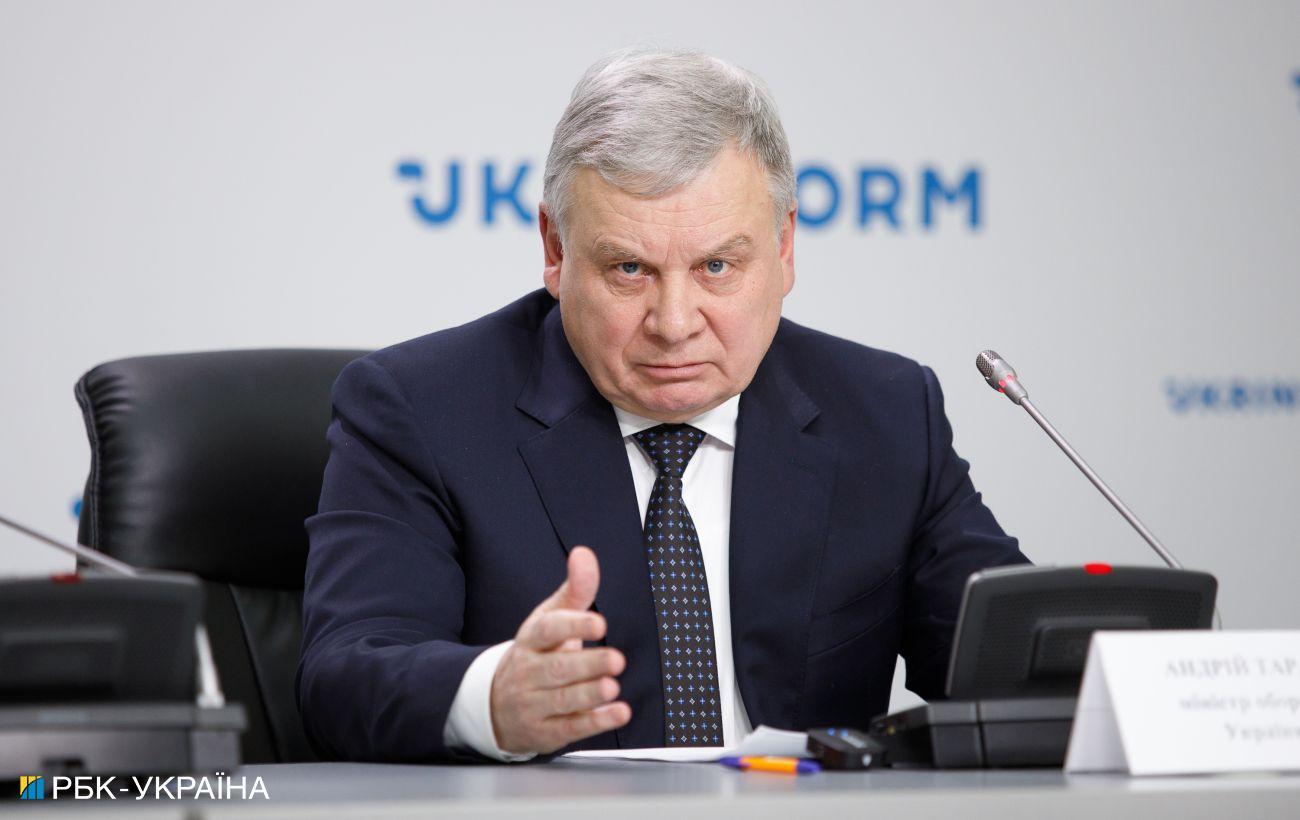 Предоставление Украине ПДЧ в НАТО предостережет Россию от дальнейшей агрессии, - Таран