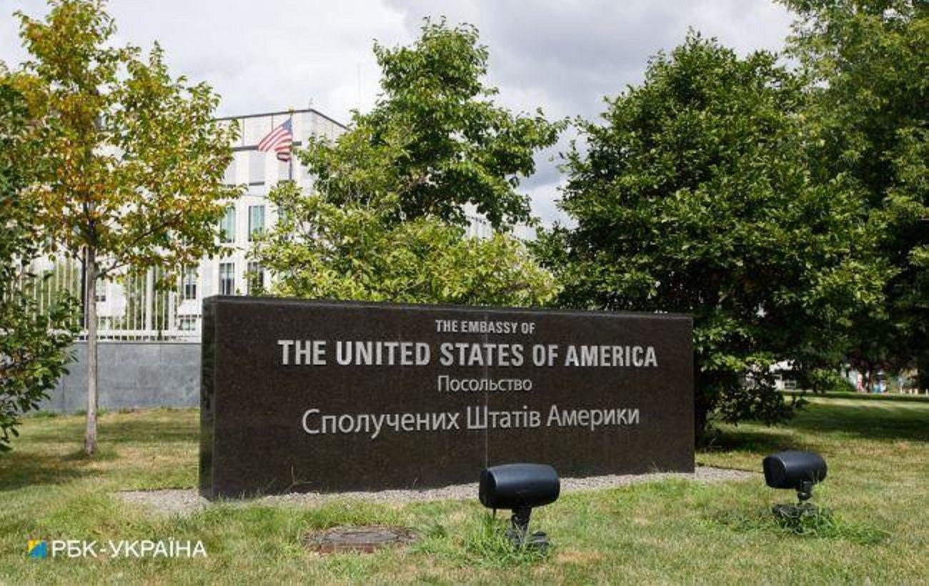 США поприветствовали создание Центра противодействия дезинформации в Украине