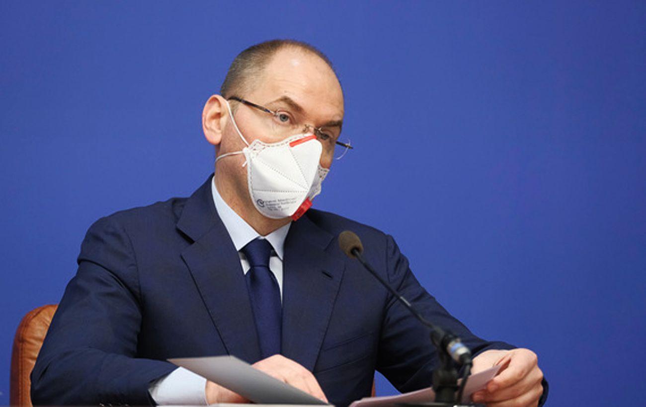 Степанов: Украина уже заключила контракты на поставку 22 млн доз вакцин