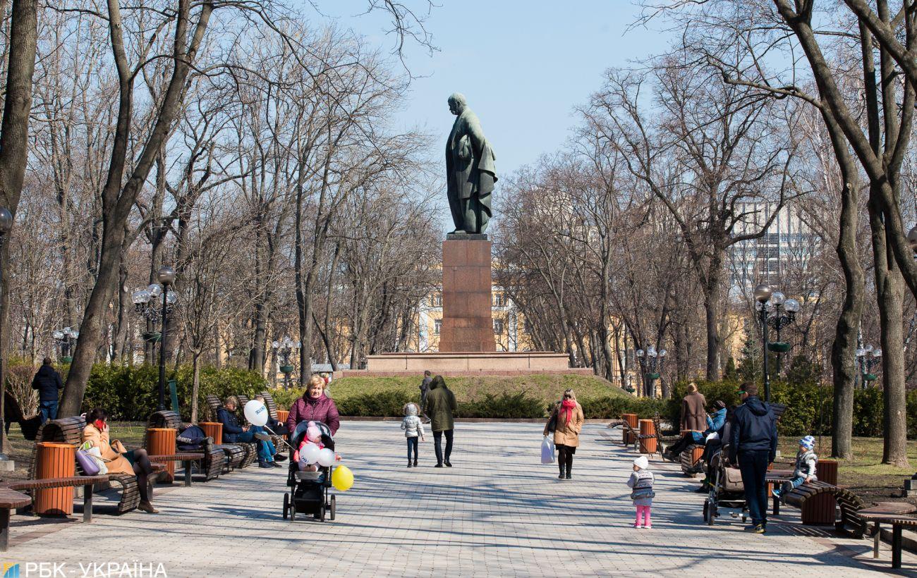 Госстат обнародовал рейтинг богатства регионов Украины