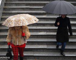 Украину накроют дожди с грозами: прогноз погоды на сегодня