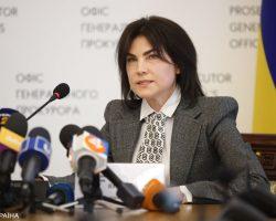 Медведчуку и Козаку сообщили о подозрении по трем эпизодам, - Венедиктова
