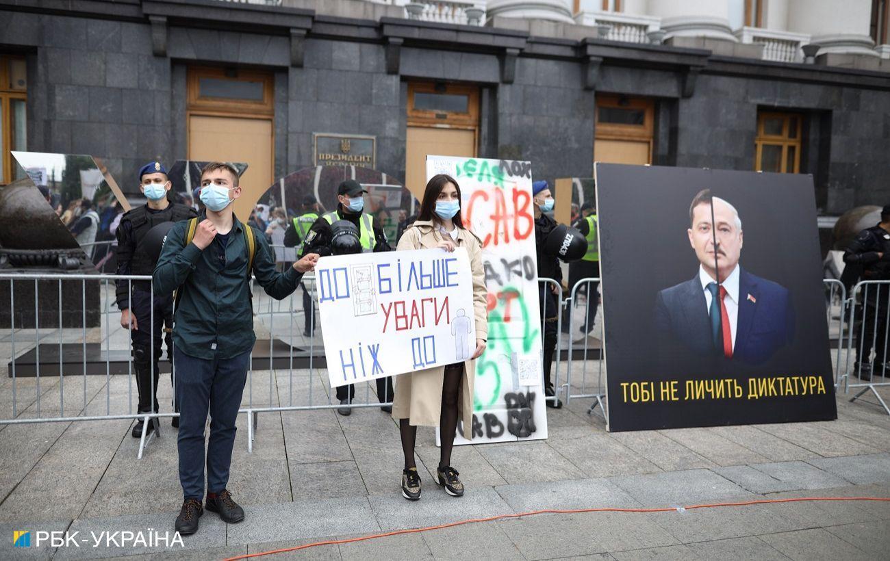 Накануне приговора. Под Офисом президента протестовали в поддержку Стерненко