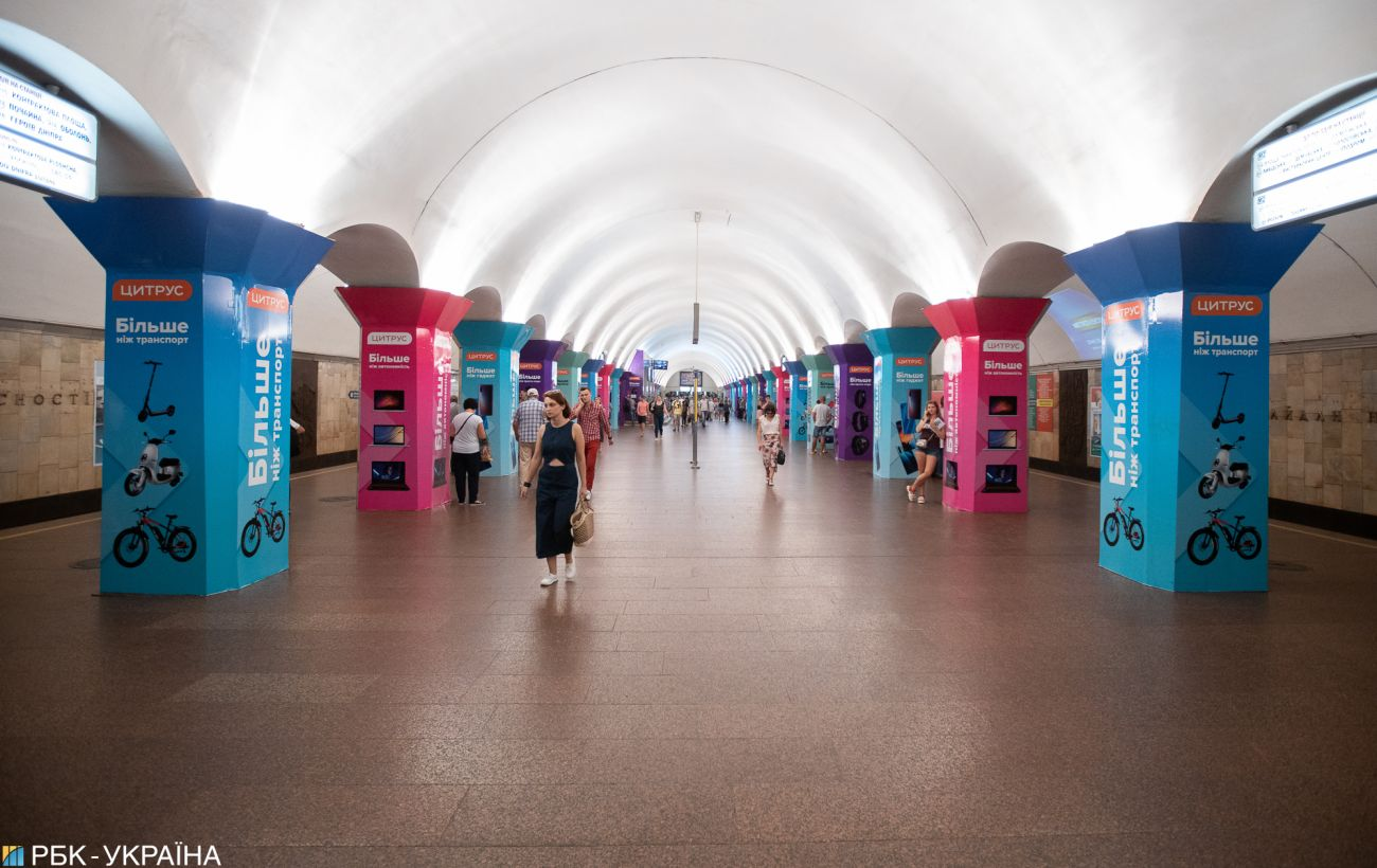 В Киеве закрыли центральную станцию метро