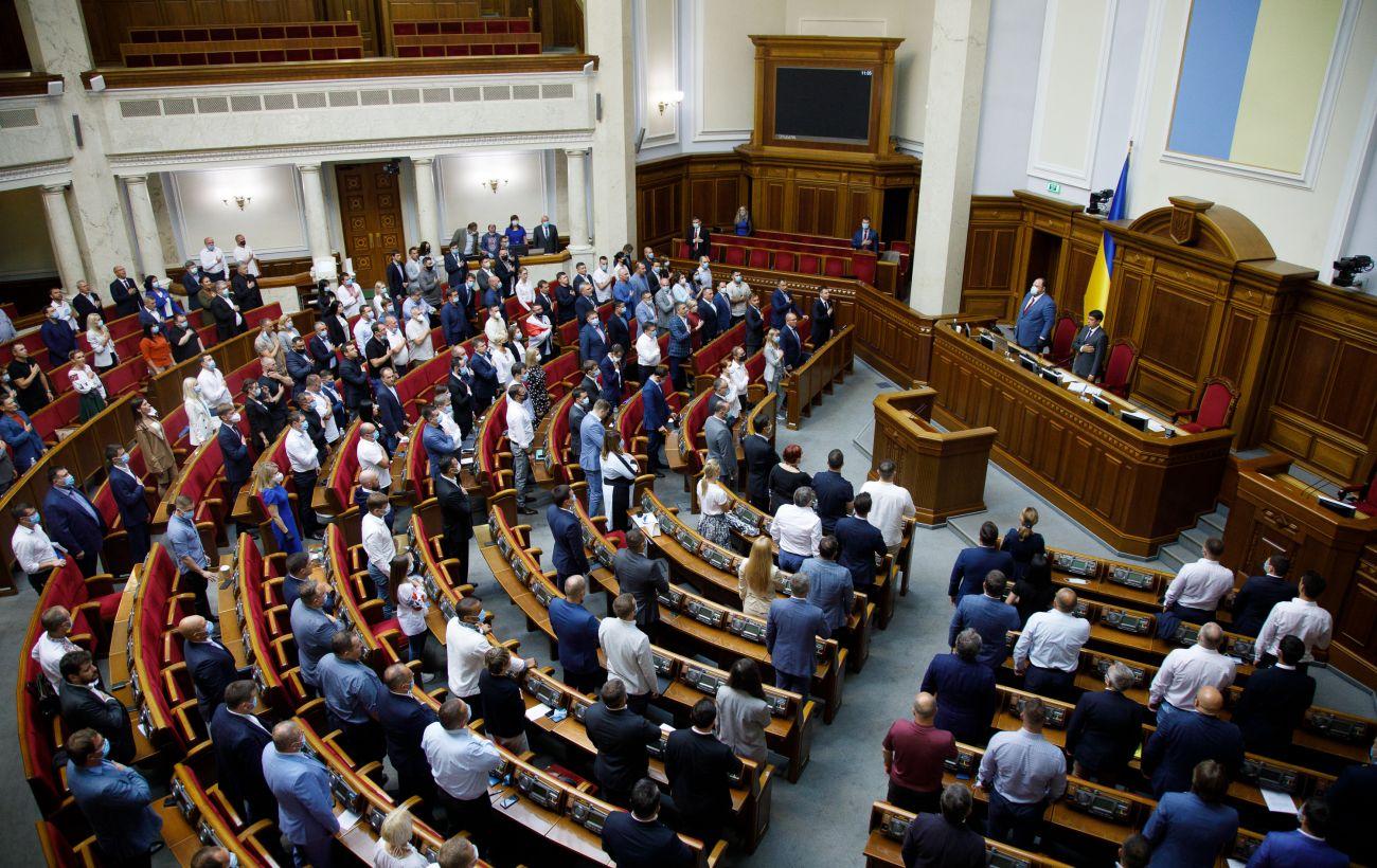 В Раде требуют от НКРЭКУ остановить импорт электроэнергии из России по требованию закона