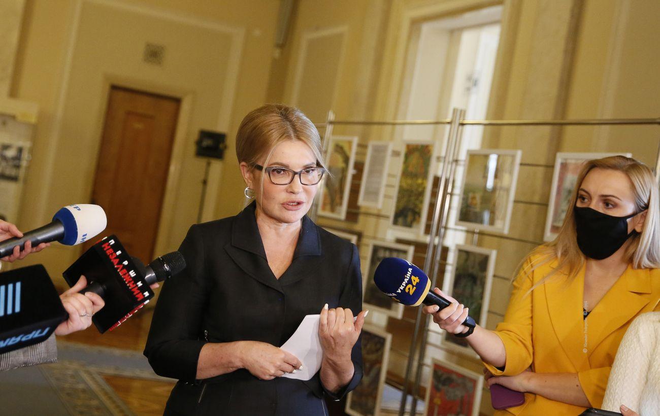 Тимошенко: власть пытается сорвать земельный референдум