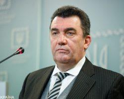 Данилов анонсировал заседание СНБО по санкциям против украинцев из списка США