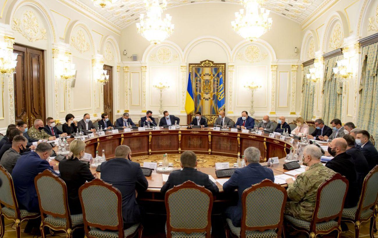 Зеленский на сегодня созывает СНБО: что известно