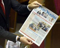 Выплаты пострадавшим от взрывчатки детям вскоре повысят: опубликован закон
