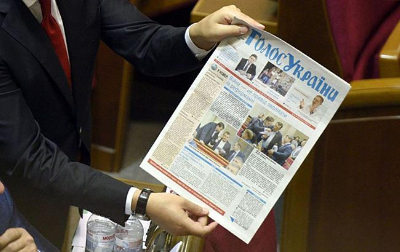 В Украине запускают онлайн-торги землей: закон частично вступил в силу