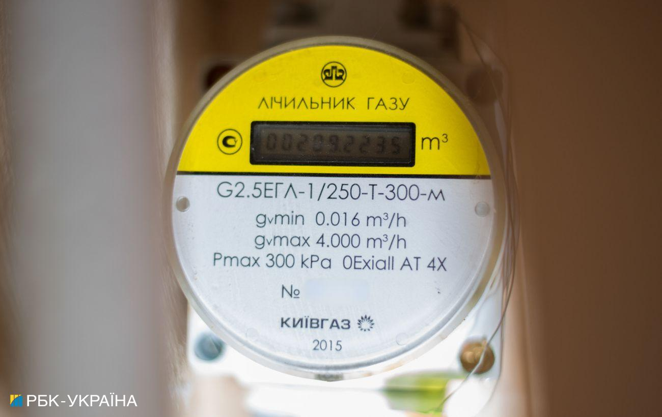 Тарифы на газ в Киеве могут увеличить: названа причина