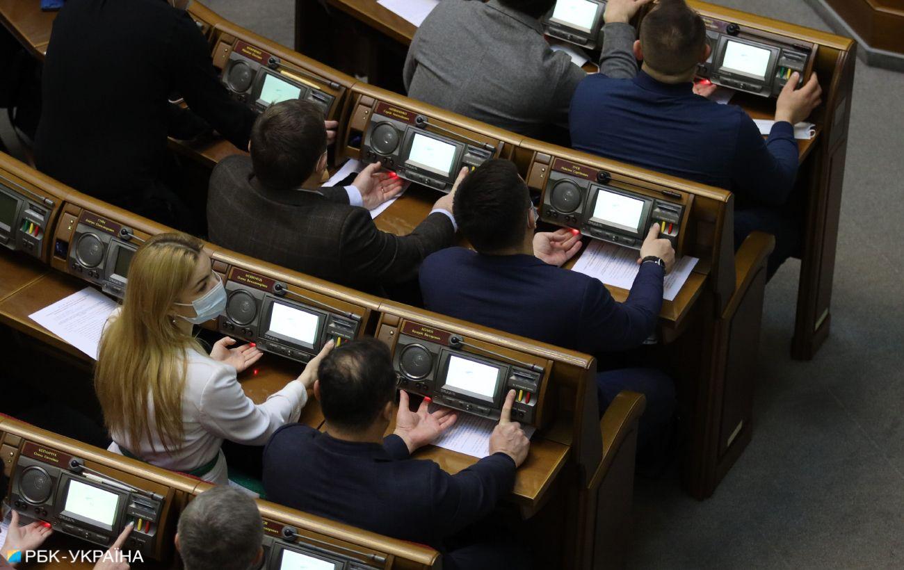 ВР приняла закон Зеленского об олигархах за основу. Как голосовали фракции