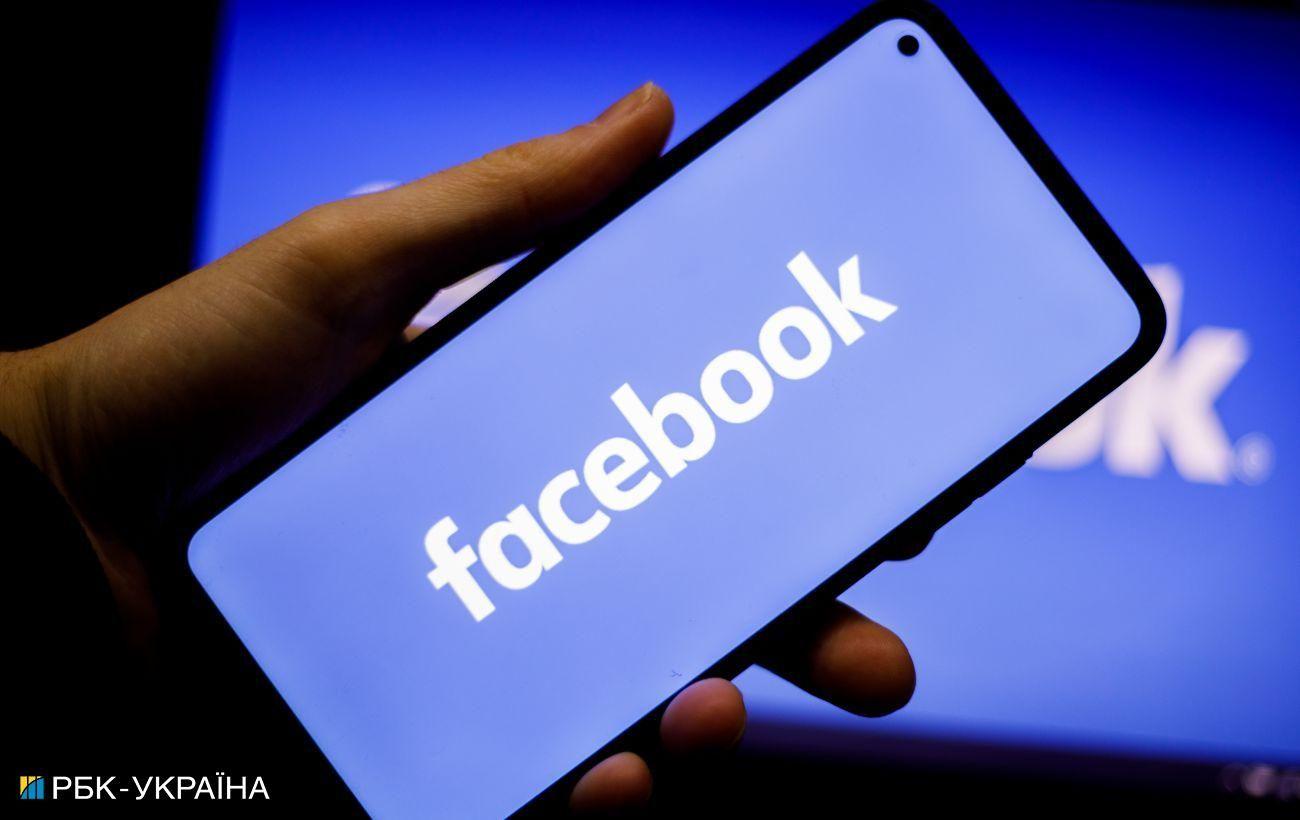 Бывший топ-менеджер Facebook обвинил компанию в нежелании изучать влияние дезинформации