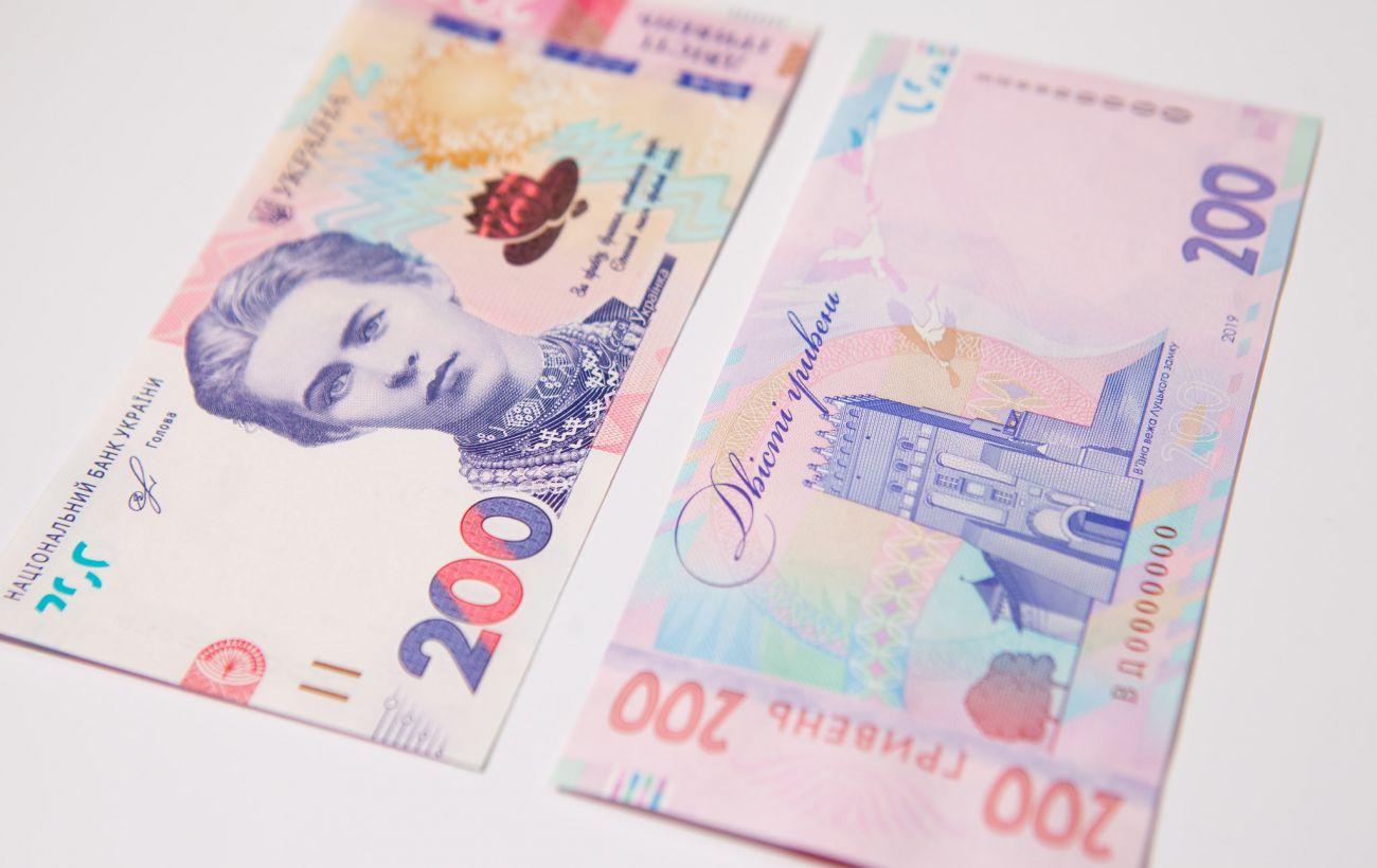 НБУ назвал наиболее популярные банкноты и монеты