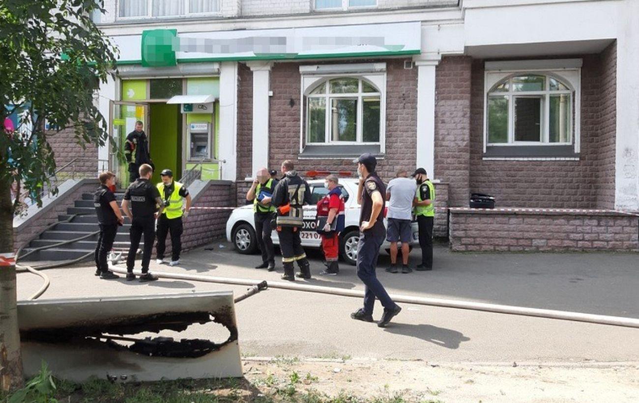 Напавшей на банк в Киеве грозит до 15 лет тюрьмы