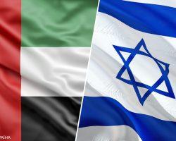Израиль впервые назначил посла в ОАЭ