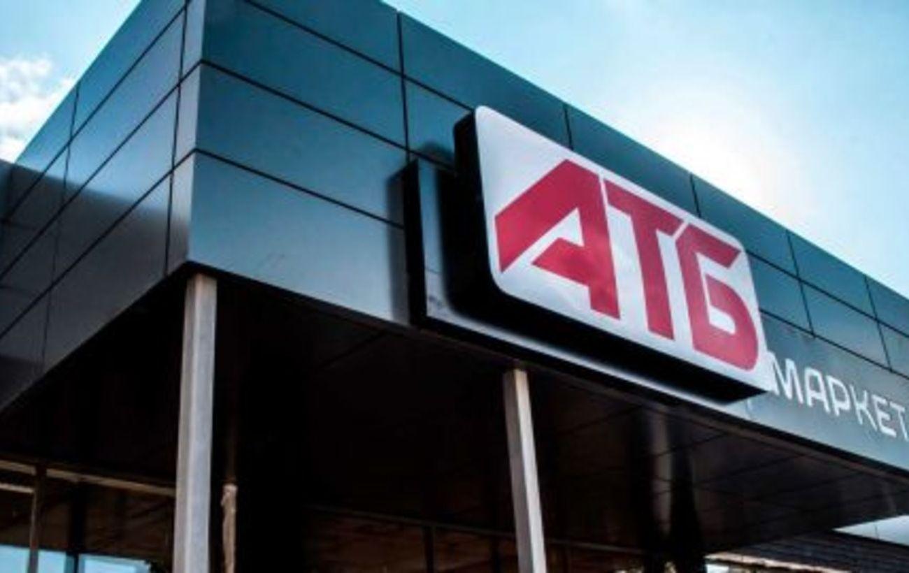 В АТБ заявили, что магазины сети в Одесской области работают в штатном режиме