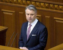 Украина даже не рассматривает вариант закупки российского газа, - Витренко