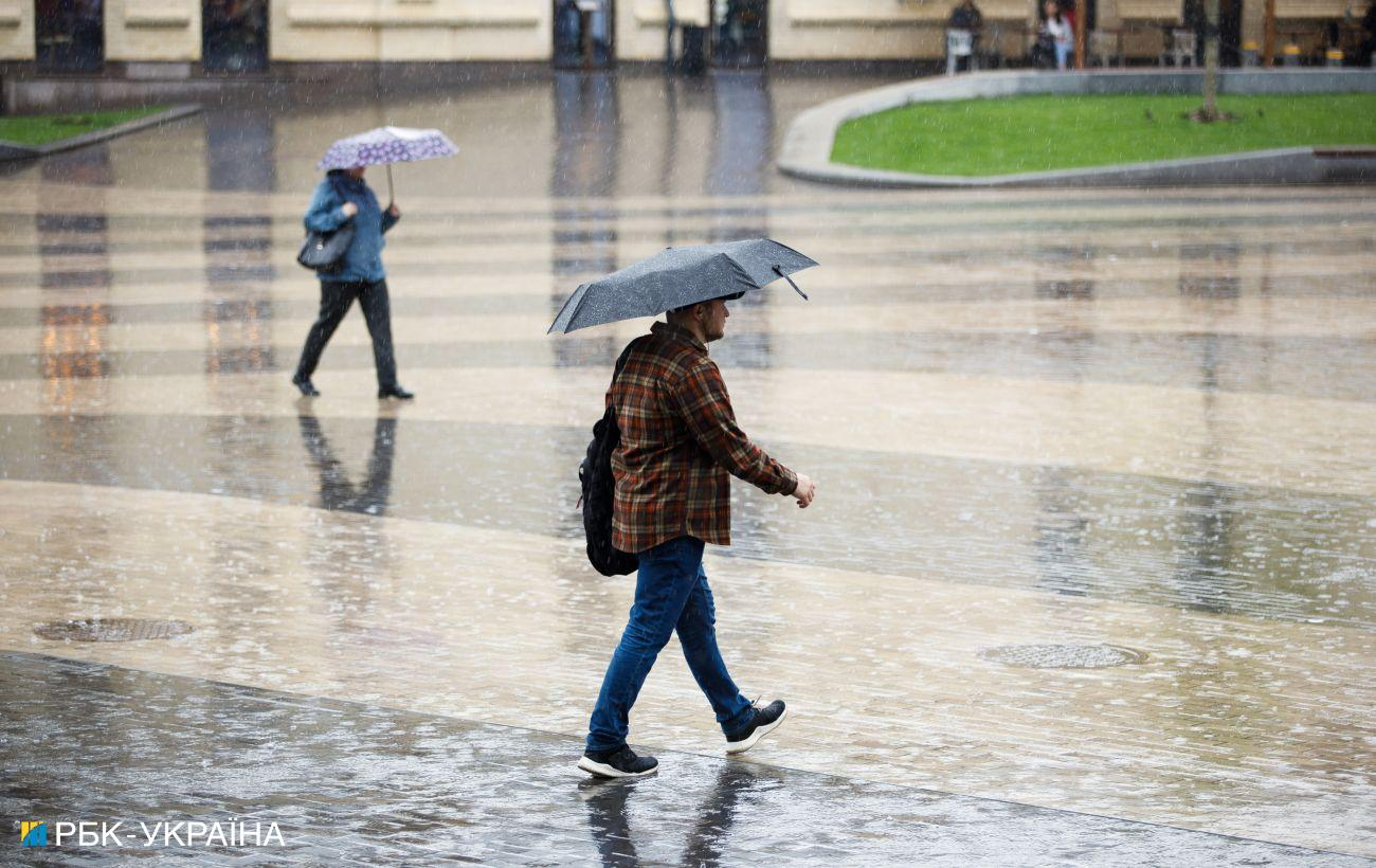 Холодно и без осадков: прогноз погоды на сегодня