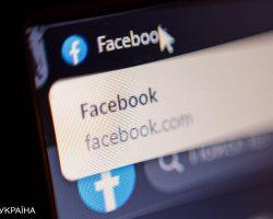 Украинцев в Facebook будут оповещать о пропавших детях
