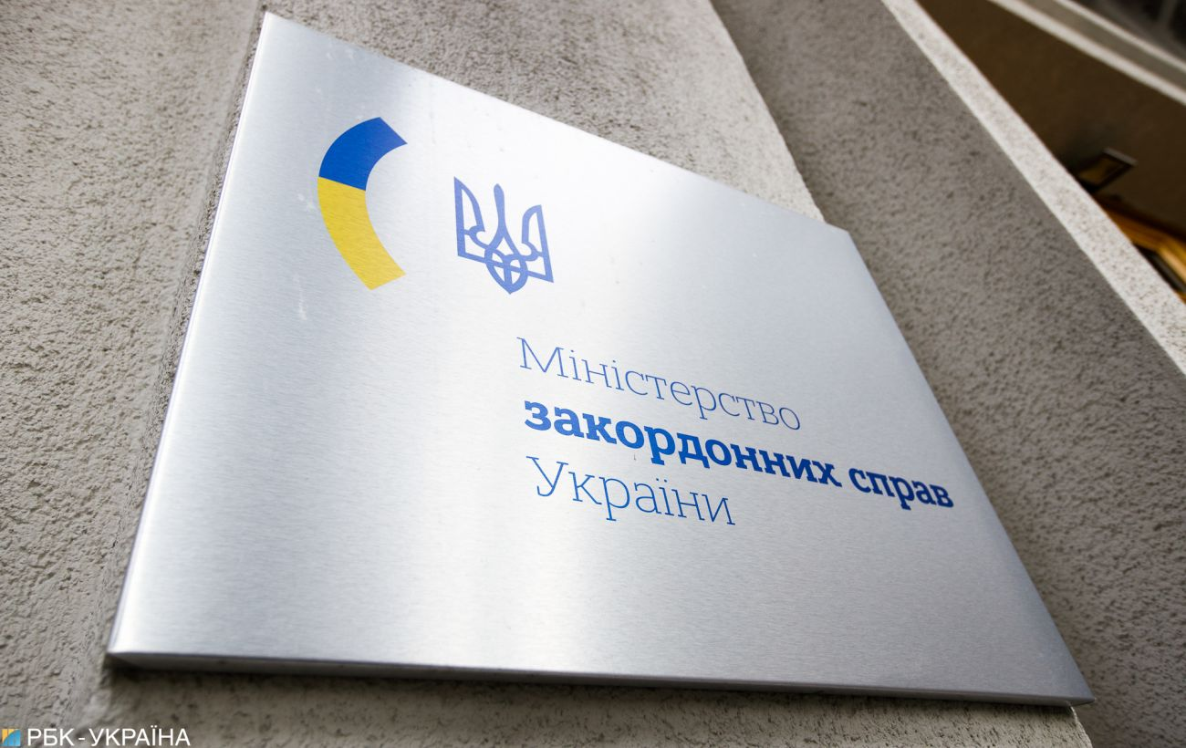 МИД подтверждает арест одного украинца в Нидерландах. Перевозил нелегалов